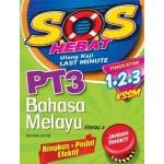 TINGKATAN 3 SOS HEBAT PT3 BAHASA MELAYU KERTAS 2