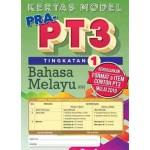 TINGKATAN 1 KERTAS MODEL PRA-PT3 BAHASA MELAYU