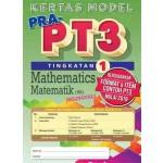 TINGKATAN 1 KERTAS MODEL PRA-PT3 MATHEMATICS(BIL)
