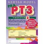 TINGKATAN 2 KERTAS MODEL PRA-PT3 MATHEMATICS(BIL)