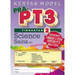 TINGKATAN 2 KERTAS MODEL PRA-PT3 SCIENCE(BIL)