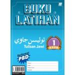 Tahun 1 Buku Latihan KSSR Tulisan Jawi