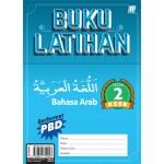 Tahun 2 Buku Latihan KSSR Bahasa Arab