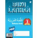 Tahun 3 Buku Latihan KSSR Bahasa Arab