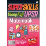 UPSR Super Skills Ulang Kaji Matematik