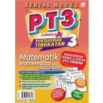 KERTAS MODEL PT3 FORMULA A+ MATEMATIK(BILINGUAL)