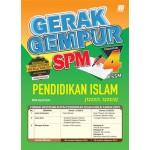 TINGKATAN 4 GERAK GEMPUR SPM PENDIDIKAN ISLAM