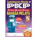 Tahun 5 Lembaran Kerja PKP Bahasa Melayu