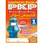 Tahun 1 Lembaran Kerja PKP Pendidikan Islam
