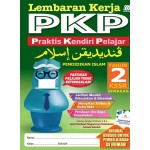 Tahun 2 Lembaran Kerja PKP Pendidikan Islam