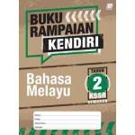 Tahun 2 Buku Rampaian Kendiri Bahasa Melayu