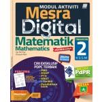 TINGKATAN 2 MODUL MESRA DIGITAL MATEMATIK(BILINGUAL)