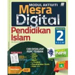 TINGKATAN 2 MODUL MESRA DIGITAL PENDIDKAN ISLAM