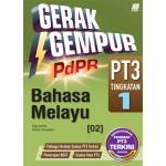 TINGKATAN 1 GERAK GEMPUR PDPR PT3 BAHASA MELAYU