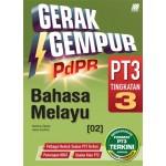 TINGKATAN 3 GERAK GEMPUR PDPR PT3 BAHASA MELAYU
