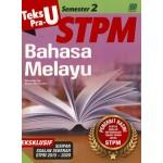 Semester 2 Teks Pra-U STPM Bahasa Melayu