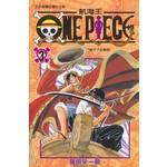 ONE PIECE 航海王 (03)