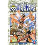 ONE PIECE 航海王 (05)