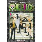 ONE PIECE 航海王 (06)
