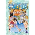 ONE PIECE 航海王 (35)