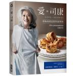 愛。司康:奧地利寶盒的家庭烘焙·帶你走進底蘊豐實的司康世界