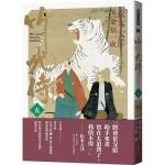竹光侍(05)
