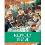 天才藝術家系列:雷諾瓦(附DVD)