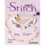 Stitch刺繡誌11-刺繡花札:幸福展開!職人的美日手作