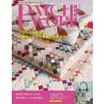 Patchwork拼布教室13:小布片的大幸福·以嶄新的拼布召喚春天的幸運手作