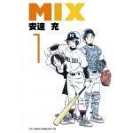 MIX(01)