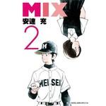 MIX(02)