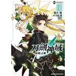 Sword Art Online刀劍神域 妖精之舞 01