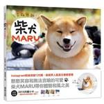 呆萌無敵!柴犬MARU