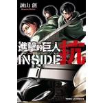 進擊的巨人INSIDE抗 (全)