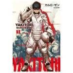 YAKITORI (01) 輕如鴻毛的軌道登陸