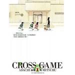 四葉遊戲 豪華版(01)
