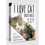 我愛貓!貓咪行為專家的解密指南,徹底了解貓咪的神秘心理、行為生活、真實需求 (雙