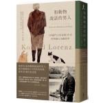 和動物說話的男人:《所羅門王的指環》作者的狗貓行為觀察學