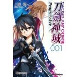 Sword Art Online刀劍神域 Progressive(01)