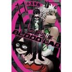BLOOD LAD 血意少年(11)