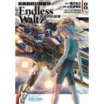 新機動戰記鋼彈W Endless Waltz 敗者們的榮耀 (8)