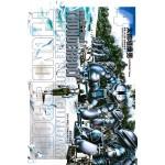 機動戰士鋼彈 THUNDERBOLT (04)