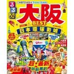 大阪 BEST