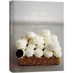金子美明 法式甜點經典配方:將夢想化為現實的甜點名店「Paris S'éveille」,品味大師級的嘔心瀝血之作!(大器精裝版)