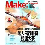 Make: 國際中文版20