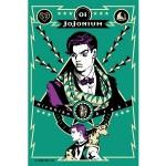 JOJONIUM~JOJO的奇妙冒險盒裝版~ 1