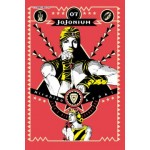 JOJONIUM~JOJO的奇妙冒險盒裝版~ 7