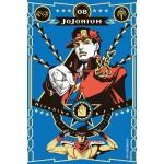 JOJONIUM~JOJO的奇妙冒險盒裝版~ 8