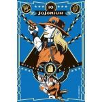 JOJONIUM~JOJO的奇妙冒險盒裝版~ 10