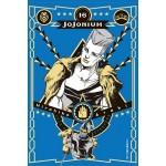 JOJONIUM~JOJO的奇妙冒險盒裝版~ 16